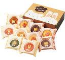 カリーノ アニマルドーナツ 10個 CAD-25 お菓子 スイーツ 焼菓子 洋菓子 ドーナツ ギフト かわいい お祝い 内祝い 結…