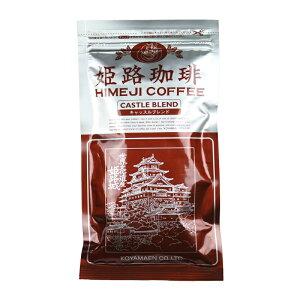 ドリップコーヒーキャッスルブレンド 6P 自社製造商品 コーヒー ブレンド コロンビア産 ブラジル産 ジャマイカ産