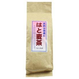 はと麦茶ティーバッグ 250g自社製造商品 お茶