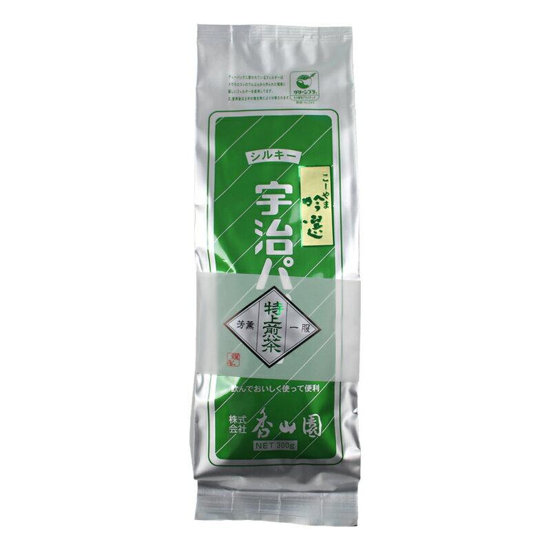 シルキー特上煎茶ティーバッグ 300g自社製造商品 お茶