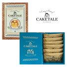 CAKETALEパンケーキクッキーチョコレート(6個入)ケイクテイル菓子洋菓子プレゼント贈り物