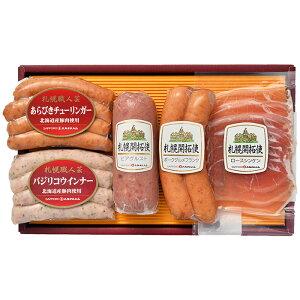北海道 「札幌バルナバフーズ」DLG受賞ウインナーとバラエティセット【メーカー直送】(送料無料※沖縄・離島への配送は別途送料かかります) 肉 お歳暮 御祝 内祝 御礼 プレゼント 贈り