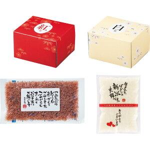 紅白祝い米 KH-1 内祝 御礼 お米 ギフト プレゼント 贈り物