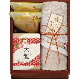 今治タオル&菓子詰合せ(お名入れ) IMW-15F 出産内祝い お菓子 タオル ギフト お返し 返礼 贈り物