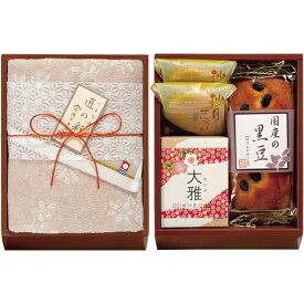 今治タオル&菓子詰合せ(お名入れ) IMW-25 出産内祝い お菓子 タオル ギフト お返し 返礼 贈り物