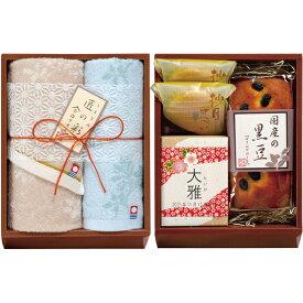 今治タオル&菓子詰合せ(お名入れ) IMW-30 出産内祝い お菓子 タオル ギフト お返し 返礼 贈り物