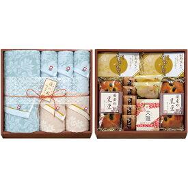今治タオル&菓子詰合せ(お名入れ) IMW-100 出産内祝い お菓子 タオル ギフト お返し 返礼 贈り物
