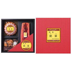 NASUのラスク屋さん パウンドケーキ&プリンケーキ&ラスク(お名入れ) PPR-30B お菓子 洋菓子 スイーツ 出産内祝い ギフト お返し プレゼント 贈り物