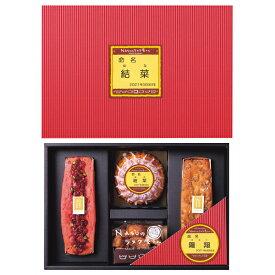 NASUのラスク屋さん パウンドケーキ&プリンケーキ&ラスク(お名入れ)) PPR-50BM お菓子 洋菓子 スイーツ 出産内祝い ギフト お返し プレゼント 贈り物