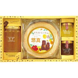 山田養蜂場 はちみつバウムギフトセット(お名入れ) お菓子 洋菓子 スイーツ ギフト 蜂蜜 出産内祝い 内祝い バウムクーヘン アカシア蜂蜜 セット お返し 返礼 プレゼント 贈り物