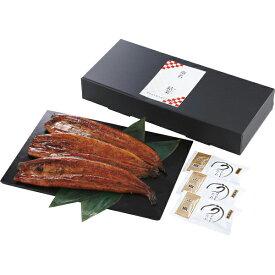 【メーカー直送】生産者限定 山道養鰻蒲焼3尾(お名入れ) 出産内祝い うなぎ ウナギ ギフト お返し