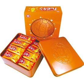 亀田製菓 ハッピーターン缶(24枚入) 出産祝 出産内祝 御礼 手土産品 ギフト プレゼント 贈り物 菓子