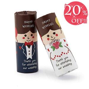 【20%OFF価格】ブライダル ウエルカムアイテム プチギフト 二次会 お返し 結婚式 ウエディング お菓子 リボン ドラジェ チョコレート プレゼント 贈り物「新郎新婦ドラジェ」