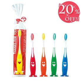 【20%OFF価格】ブライダル ウエルカムアイテム プチギフト 二次会 お返し 雑貨 結婚式 ウエディング 日用品 歯磨き 歯ブラシ プレゼント 贈り物「サンキュー歯ブラシ」