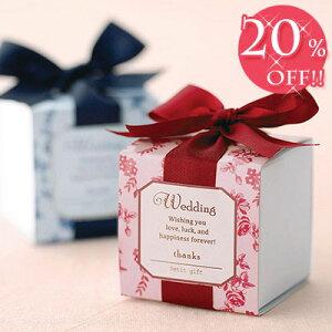 【20%OFF価格】ブライダル ウエルカムアイテム プチギフト 二次会 お返し 結婚式 ウエディング お菓子 ドラジェ チョコレート プレゼント 贈り物「アンティークローズ」