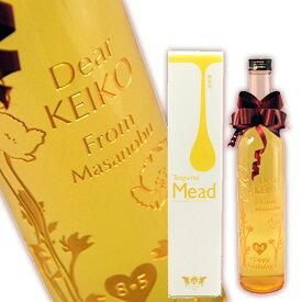 【 名入れ 】 Tengumai Mead 蜂蜜酒 500ml | クリスマス プレゼント かわいい オリジナル ギフト お酒 贈り物 はちみつ 酒 蜂蜜 誕生日 お祝い 出産祝い 就職祝い 記念品 女性 お返し ウエディング 女性 かわいい ホワイトデー