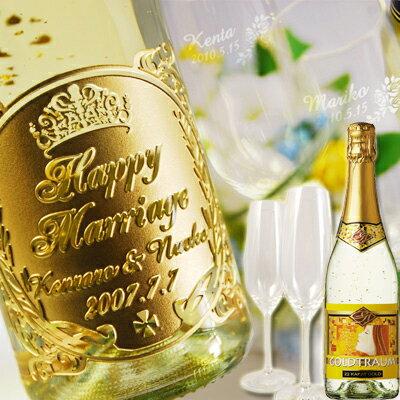 名入れ ワイン 金箔入り マンズゴールド・スパークリング ブラックラベル 720ml ■ 名前入り 金箔 スパークリングワイン プレゼント ギフト 酒 お祝い 誕生日 内祝い 結婚祝い 還暦祝い 記念品 退職祝い 贈答 昇進祝い 就職祝い