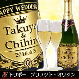【 名入れ 】 シャンパーニュ トリボー ブリュット オリジン 750ml & リーデル グラス キュヴェ・プレスティージュ ペア   オリジナル グラス付 プレゼント ギフト 酒 お祝い 誕生日 結婚祝い