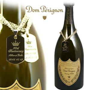 【 名入れ 】 ドン ペリニヨン 750ml メモリアルIDプレート ? シャンパン プレゼント 名前入り ギフト 酒 お祝い 誕生日 お酒 結婚祝い 還暦 出産祝い 退職祝い 記念品 ドンペリ ドンペリニヨン