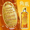 【 名入れ 】 ウイスキー サントリー 角瓶 700ml | ウィスキー 角 国産 お酒 名前 名...