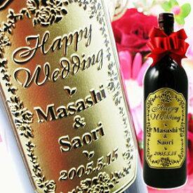 【 名入れ 】 赤 ワイン フィロンルージュ 750ml | 赤い幸運 名前入り グラスセット おしゃれ プレゼント ギフト 女性 男性 誕生日 ウェディング 女性 男性 誕生日 結婚祝い 還暦祝い 就職祝い 退職祝い 記念品 贈答 贈り物 ギフトセット ワイン ラッピング 包装
