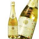 【ワンポイント彫刻】ふんわりバラと梅の香り漂う名入れの梅酒「バラ梅酒スパークリング」720mL【楽ギフ_名入れ】