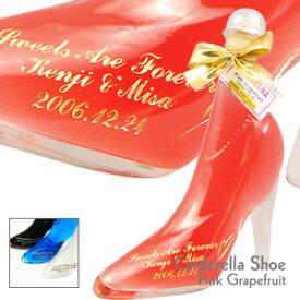 【 名入れ 】 シンデレラシュー ピンクグレープフルーツ 350ml   名前入り 名前 プレゼント ギフト 贈り物 酒 お酒 おしゃれ かわいい 女性 母 母の日 誕生日 誕生日プレゼント 彼女 女友達 シンデレラ ガラスの靴 リキュール 結婚祝い 記念品 記念日 お祝い クリスマス
