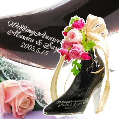 【 名入れ プリザーブド フラワー付 】 シンデレラ シュー カシス 350ml | ガラスの靴 リキュール 大人 かわいい おしゃれ お酒 プレゼント ギフト 名前入り バラ 造花 贈り物 お祝い 女友達 女性 誕生日 結婚祝い 記念品 記念日 ウエディング ラッピング