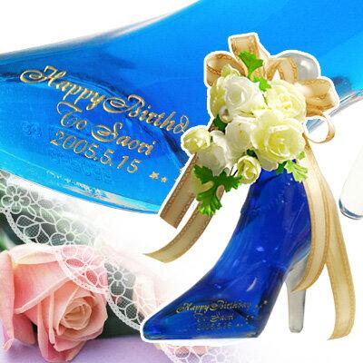 【 名入れ プリザーブド フラワー付 】 シンデレラ シュー ブルーキュラソー 350ml | ガラスの靴 リキュール 大人 かわいい おしゃれ お酒 プレゼント ギフト 名前入り バラ 造花 贈り物 お祝い 女友達 女性 誕生日 結婚祝い 記念品 記念日 ウエディング サムシング ブルー