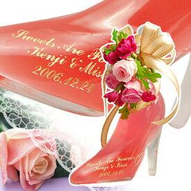 【 名入れ プリザーブド フラワー付 】 シンデレラ シュー ピンク グレープフルーツ 350ml   ガラスの靴 リキュール 大人 かわいい おしゃれ お酒 プレゼント ギフト 名前入り バラ 造花 贈り物 お祝い 女友達 女性 誕生日 結婚祝い 記念品 記念日 ウエディング ラッピング