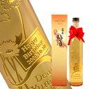 【 名入れ 】 紀州 南高梅 天狗舞 梅酒 500ml | プレゼント 名前入り ギフト お酒 贈り物 お祝い 甘い 蜂蜜 梅酒 母の…