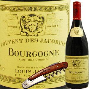 【 名入れ 】 ソムリエナイフ SEKI & ルイ・ジャド クーヴァン・デ・ジャコバン 赤 750ml   ワイン ワインオープナー プレゼント オリジナル 名前入り ギフト 酒 お祝い 誕生日 結婚祝い 就職祝