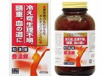 漢方薬【第3類医薬品】豊温400錠婦人薬/大草薬品漢方