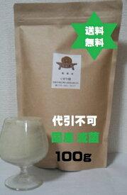 熊笹粉末100g1袋・国産100%高圧蒸気の滅菌・日本郵便レターパックプラス送込・無添加 No.875