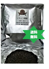 いちょう葉茶500g1袋・銀杏葉茶・レターパックプラス送込・高級焙煎TB用3mm刻(ティバック用刻み)無添加100% No.20