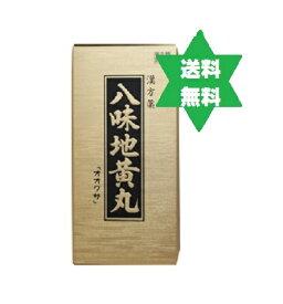 八味地黄丸 1,500丸・送込・尿の薬/大草薬品【第2類医薬品】