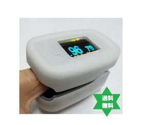パルスオキシメーター1個・送込 NC50D1(医療用 血中酸素濃度測定・脈拍測定器)世界一のシェア No.1