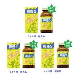 鼻優S錠 300錠3箱・送込・風邪薬/漢方/大草薬品【第2類医薬品】
