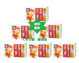 豊温90包6個・送込/大草薬品・漢方【第3類医薬品】