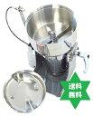 粉砕機・万能製粉機ハイスピードミル2.0LHS-20●メーカー直送(代引不可)送料無料。