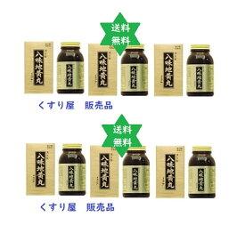 八味地黄丸6箱 1,500丸・送込・尿の薬/大草薬品【第2類医薬品】