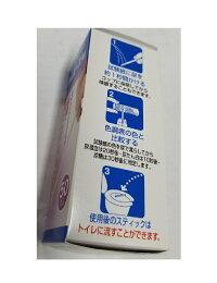 ・尿糖・尿たん白・尿潜血の検査用