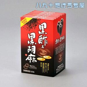 【6個入り】黒酢&黒胡麻【自然発酵された黒酢・もろみ。胡麻にはアミノ酸・クエン酸をプラス】