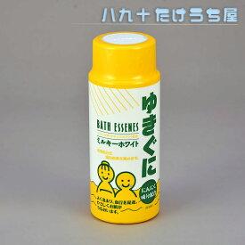 ゆきぐに【ニンニク末(オキソアミヂン)配合。有効成分が、温浴効果を高めます!】