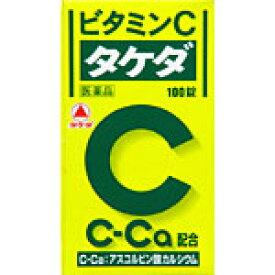 武田薬品 ビタミンC「タケダ」100錠 【あす楽対応】 1314 【第3類医薬品】