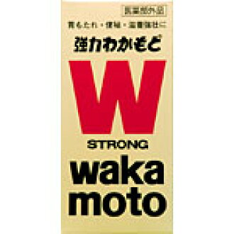 1,000 tablets of strong Wakamoto fs3gm