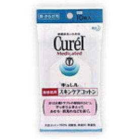 花王 キュレル薬用スキンケアコットン10枚×2 【あす楽対応】 375