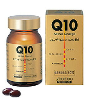 60 5600 Shiseido Shiseido medical Q10 active charge apap8