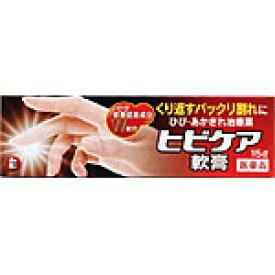 【メール便】ヒビケア軟膏15g 1218 【第3類医薬品】
