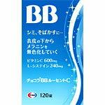 チョコラBBルーセントC120錠 【あす楽対応】 2457 【第3類医薬品】